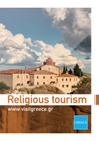 Greek Religious Tourism