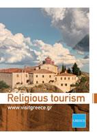 Greek Religious Tourism